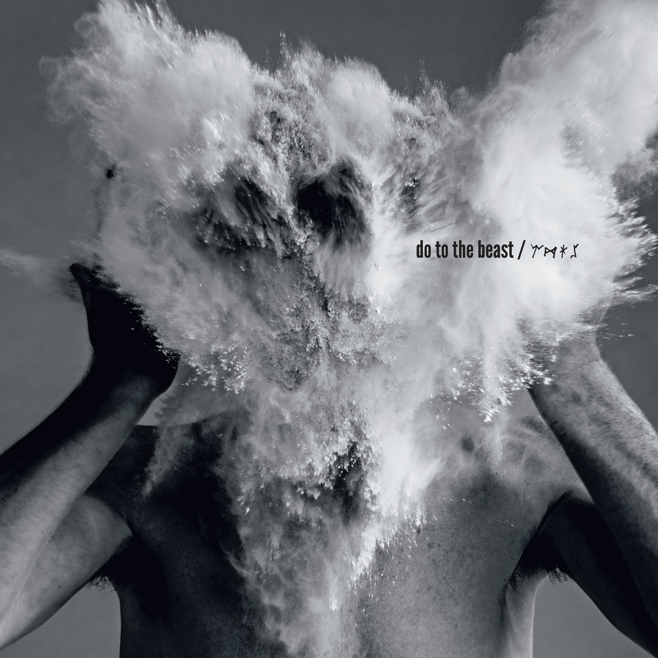 Afghan Whigs: Do To The Beast post image